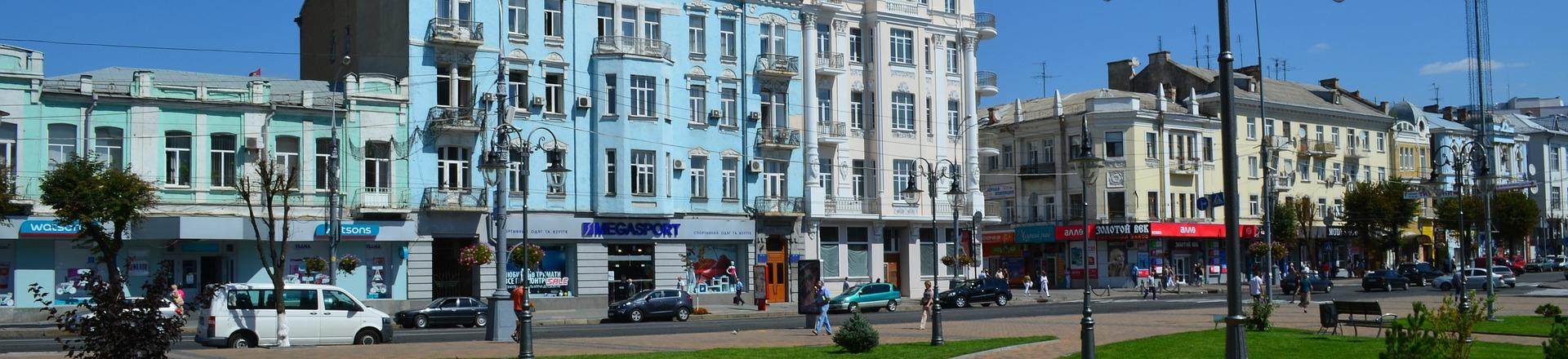 Українська асоціація перекладачів